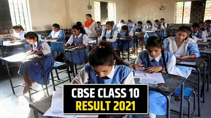 CBSE 10th Result 2021 Date